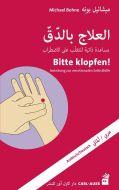 Bitte klopfen! (Arabisch/Deutsch)